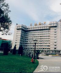 首都医科大学附属宣武医院