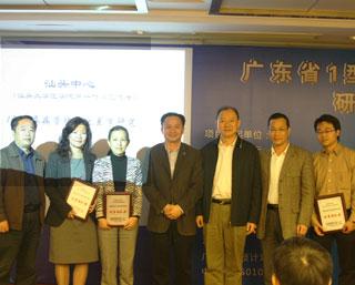 广东省1型糖尿病管理转化研究:帮助糖尿病患者建立更规范的诊疗随访制度!