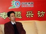 中国人民健康保险股份有限公司副总经理杨晓东