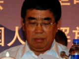 中国工程院副院长、院士