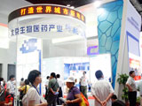 北京医药生物产业区