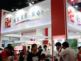 北京药业品牌专区