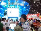 北京医药集团
