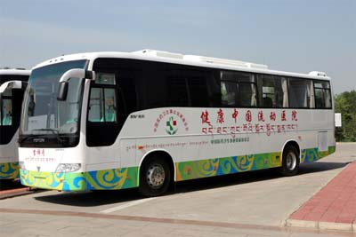 健康中国流动医院