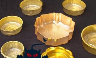 金色月饼托有毒!多为再生塑料制品