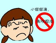 割双眼皮对自身条件的要求