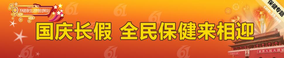 2010国庆节(国庆节放假安排_国庆节祝福)
