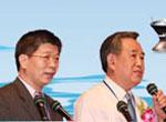 2009年9月中国广州 首届海峡两岸男科学术峰会