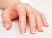 治疗灰指甲偏方靠谱吗?