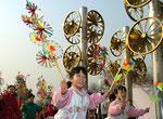 立春节民间习俗:挂风车