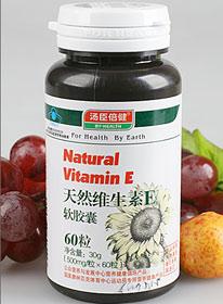 汤臣倍健天然维生素E产品介绍