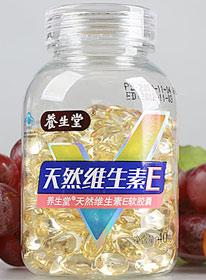 养生堂天然维生素E产品介绍
