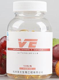 海王天然维生素E产品介绍