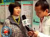 39专访广州省中医院专家王小云