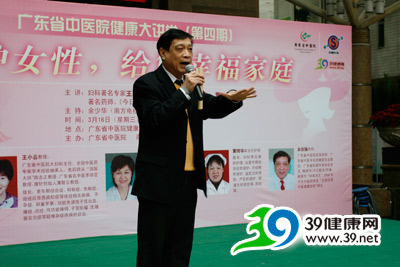 广东省中医院佘自强药师:女性月经期如何食疗?