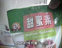 超市染色馒头违规添加甜蜜素