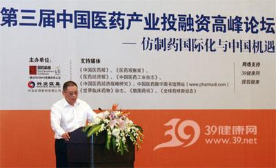 仿制药国际化与中国机遇