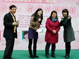 中医呵护女性健康