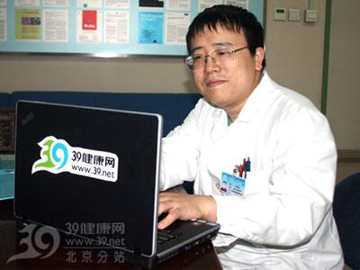 彭亦凡:肿瘤病人别急着躺上手术台