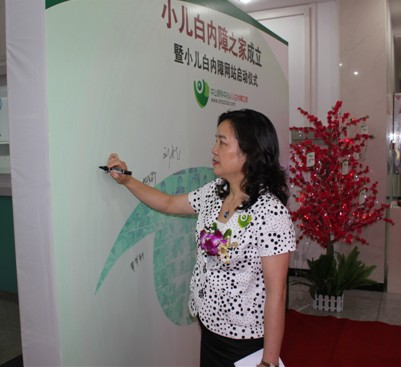 中山眼科中心陈伟蓉教授:先天性白内障可治 把握手术时机是关键