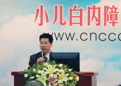 中山眼科中心刘奕志教授:如何早期发现宝宝患有先天性白内障