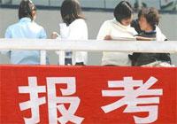 网络热帖:致报考医学院校的孩子
