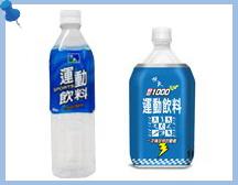 台湾塑化剂事件 被添加塑化剂DEHP运动饮料名单