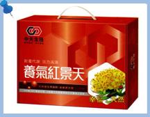 台湾塑化剂事件 被添加塑化剂DEHP茶饮料名单