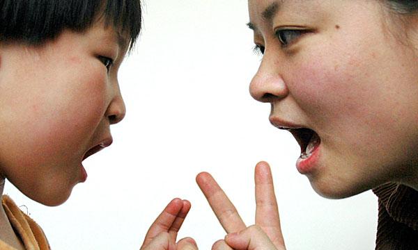 孤独症儿童母亲亲职压力及相关因素研究