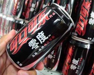 台湾零度可乐防腐剂超标 称在内地安全