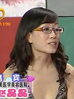 【第六期专家】赵晶晶 华美医学美容医院医师
