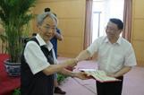 北京健康城市建设促进会正式