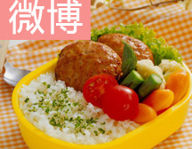 """微博�衩朗� """"按�D索�K""""�x午餐"""
