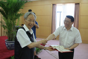 北京健康城市建设促进会正式成立