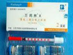 江苏万邦药业生产的短效胰岛素