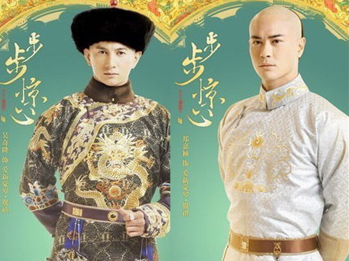《步步惊心》两大男主角谈护肤