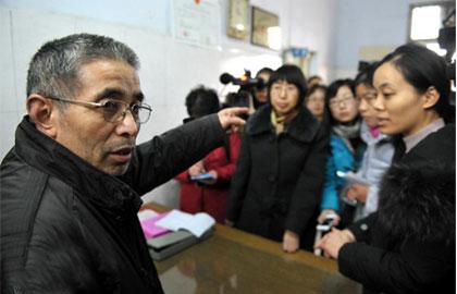 河南安徽丙肝群体感染事件回顾
