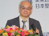 日本教授百束比古致辞