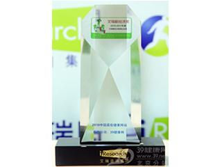39健康网获艾瑞2010―2011年度中国最佳互联网企业奖
