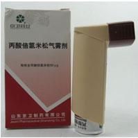 丙酸倍氯  米松气雾剂