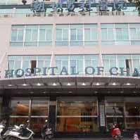 男科医院负责人死亡两人受伤