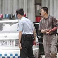福建中医学院国医堂名医被杀案凶手被判死刑
