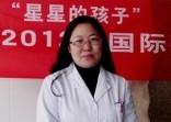 广州妇儿中心查彩慧:孤独症的药物治疗