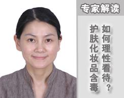 广州中山大学附属第二医院皮肤科副主任医师毛越苹