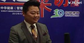 盛世康和健康管理中心总经理孙煜昊
