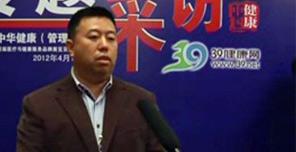 美年大健康集团第一副总裁温海彦