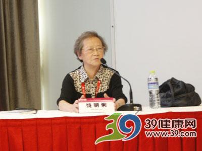 饶明俐教授在2012天坛会健康大讲堂
