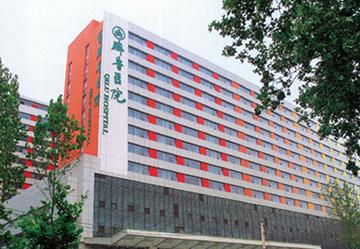 山东大学齐鲁医院妇产科图片