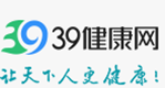 39健康网资讯频道