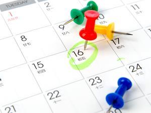 女性排卵期如何计算?教你4种计算方法